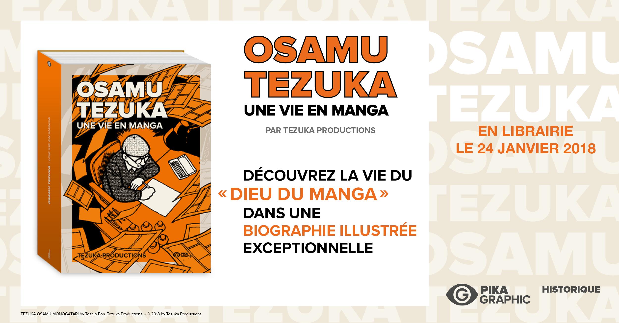 tezuka-annonce2