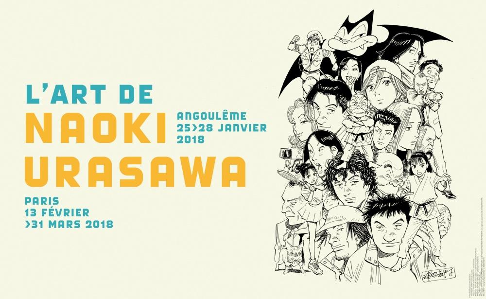L'exposition consacrée à Naoki Urasaswa s'est déplacée dans la capitale française à l'issue du Festival. Elle sera donc encore visible pendant deux mois, à partir du 13 février jusqu'au 31 mars 2018 à l'Hôtel de Ville de Paris.