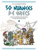 50-nuances-de-grecs-tome-1-50-nuances-de-grecs