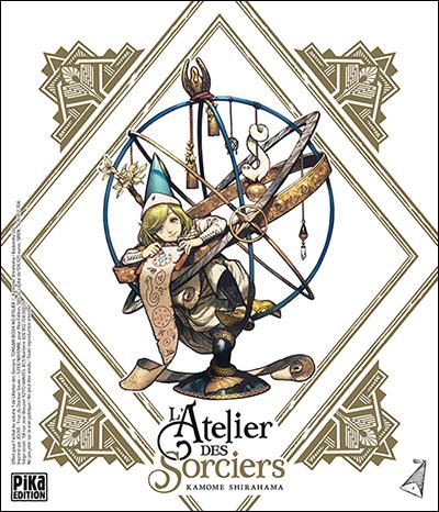 ExLibris_AtelierDesSorciers_1_1