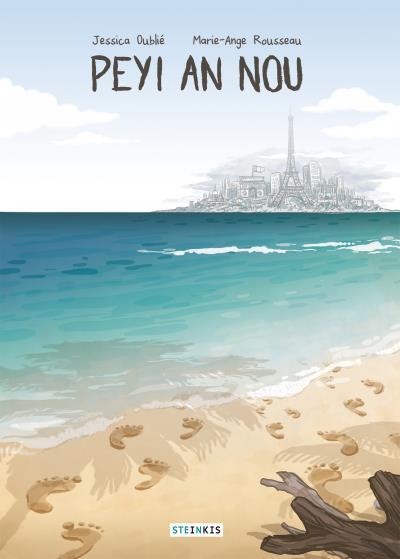 Peyi-an-nou