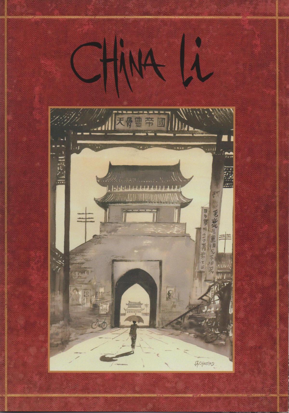 chinali1DP