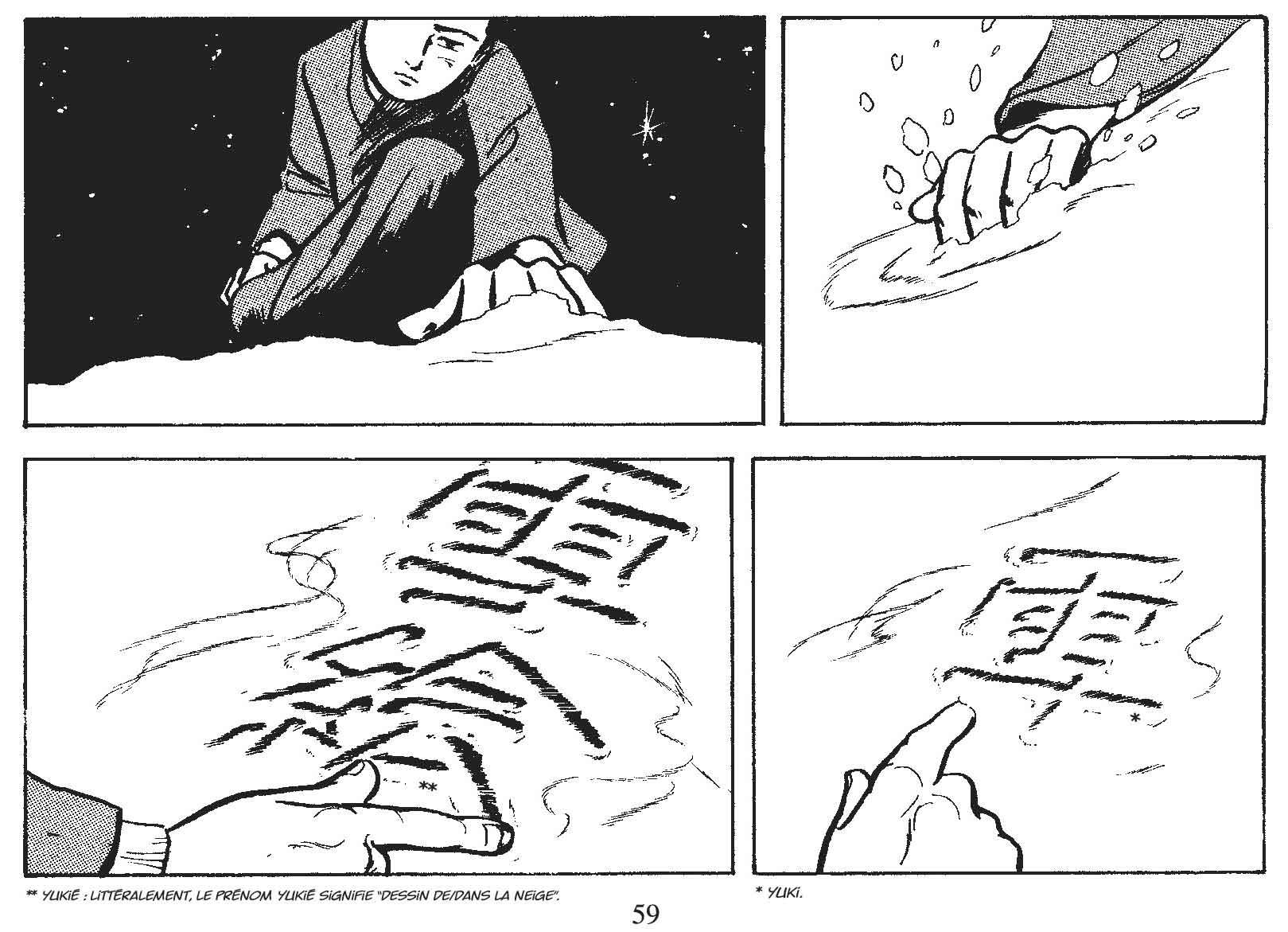 shinano-neige