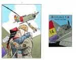 Recherches de couvertures et visuel pour la versions strips