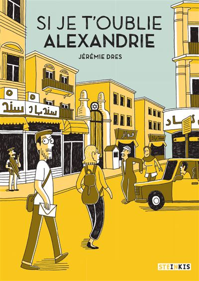 Si-je-t-oublie-Alexandrie