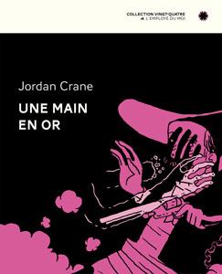 Jordan Crane _Petite main