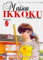 maison-ikkoku_01_tonkam