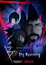 B-The_beginning