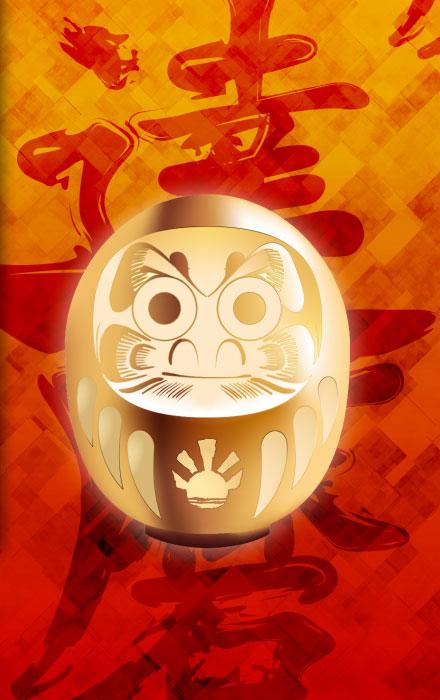 daruma-award