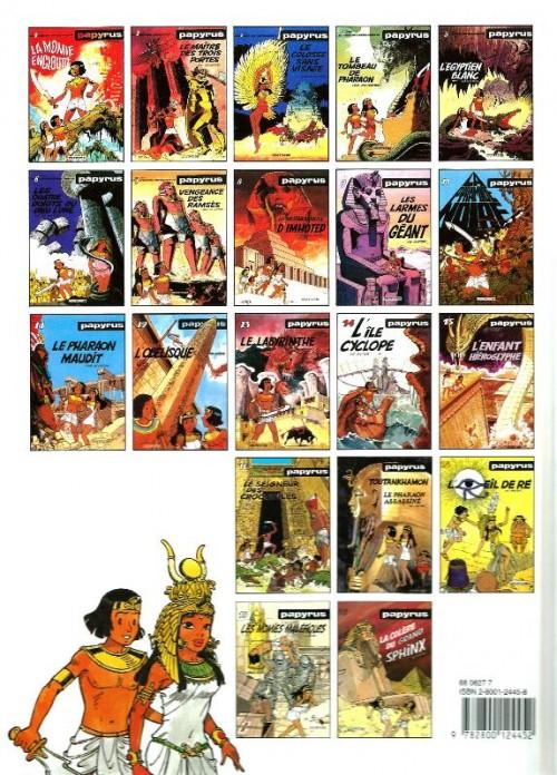 """4e de couverture du T20 (""""La Colère du grand Sphinx"""") en 1997, avant le changement de maquette de la série"""