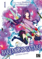 bakemonogatari-collector