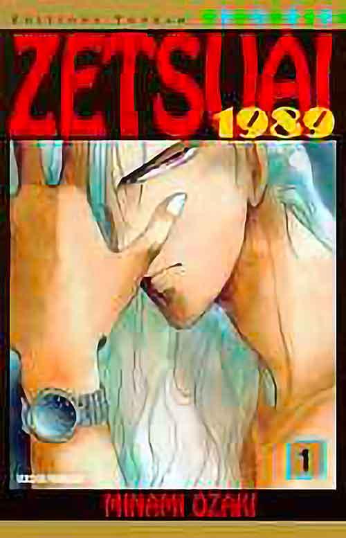 Zetsuai1989-T1