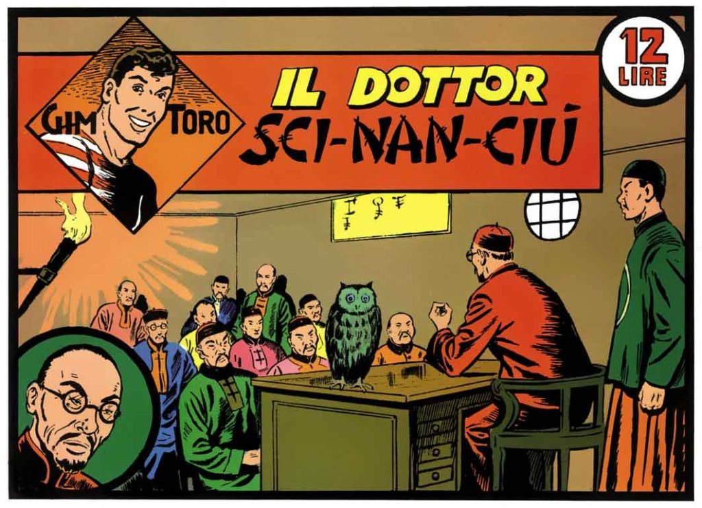 Gim Toro
