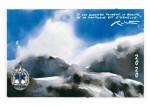 Jean-marc Rochette Compagnie des Guides Oisans Ecrins