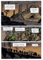 Donjon Antipodes - 10 000 page 3