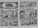 «Dan Goama» dans Super Boy n°49 (08/1953).