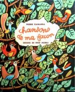 Illustration de couverture pour « Chanson de ma façon » de Pierre Gamarra.