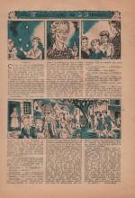 « Les Troubadours de Saint Damien » dans Bayard n° 153 (06 /11/1949).