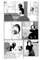 Comme dans beaucoup de manga de ce type, l'humour est loin d'y être subtil.