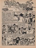« La Dette de Castor rusé » Tempest n° 6 (08/1955).
