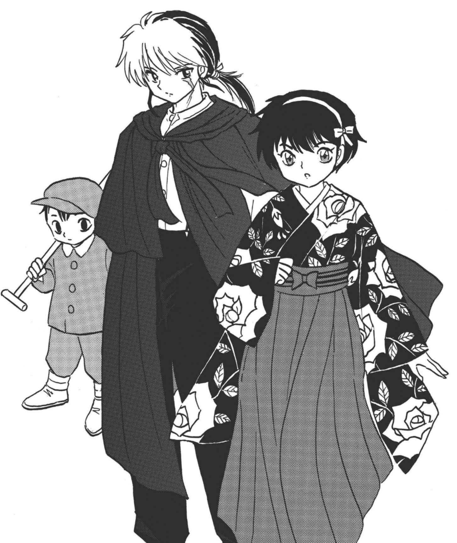 Mao-Trio