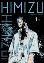 himizu-1