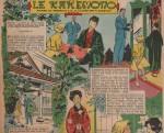 « Le Kakemono » Âmes vaillantes n° 26 (24/06/1956).