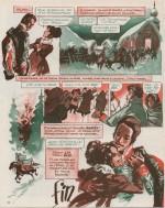 « La Tempête de neige » Djin n° 5 (04/02/1975).