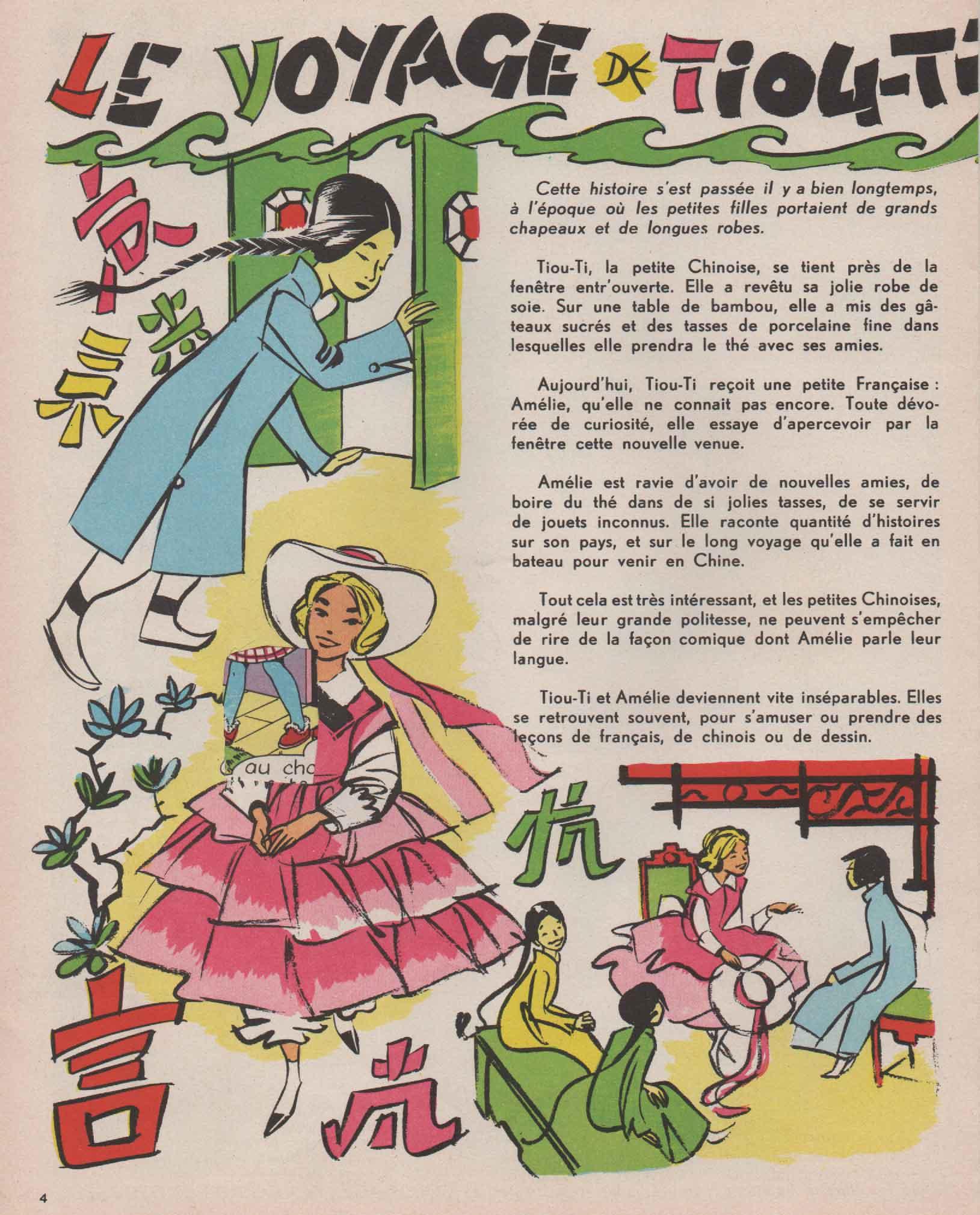 Illustration Perlin et Pinpin n° 8 (20/02/1964).