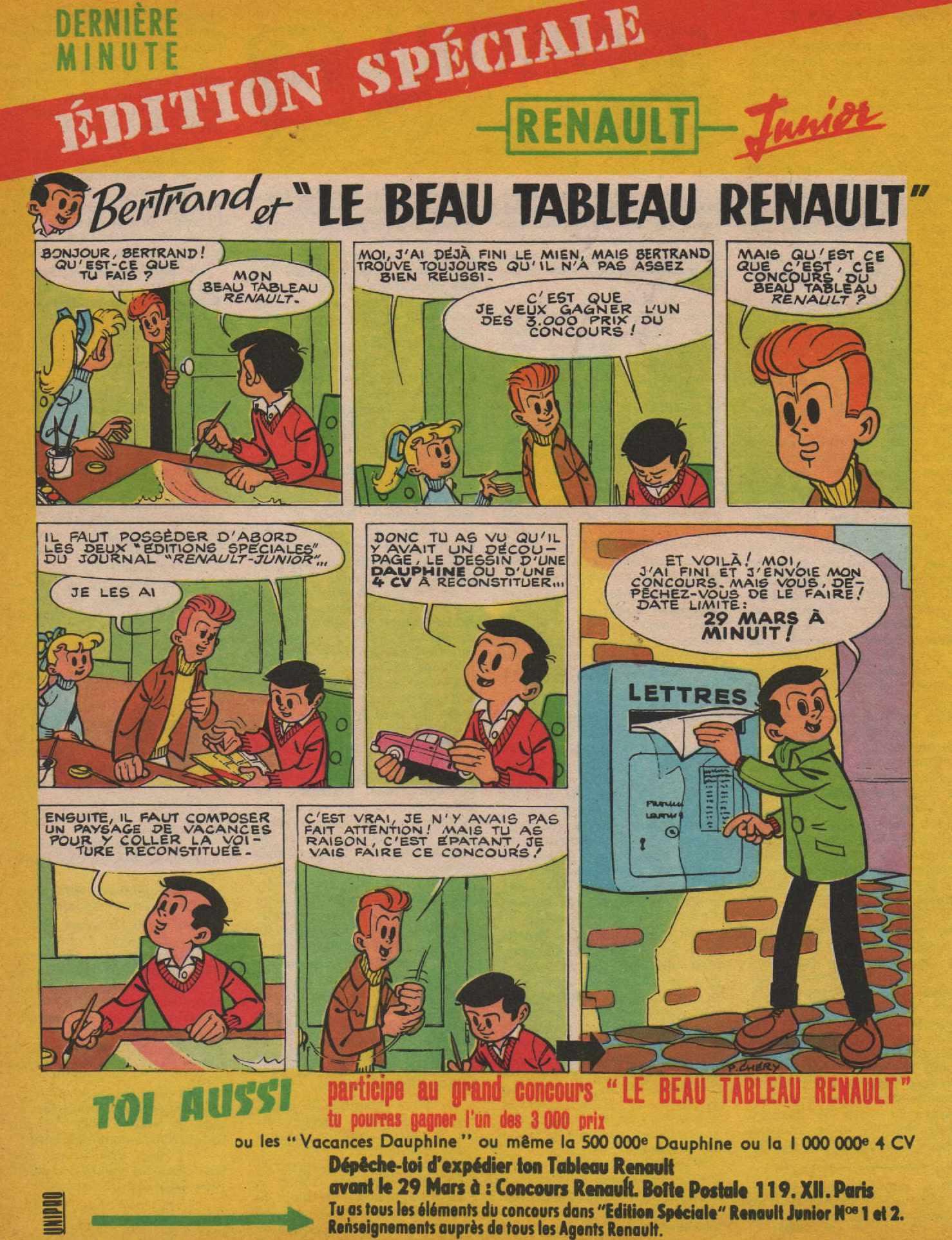 Publicité pour Renault junior La Semaine de Suzette (1959).
