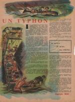« Un Typhon » illustration Grandir n° 12 (01/09/1949).