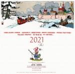AZARA-carte-2021-3