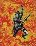 Dos de couverture Garry spécial n° 374 bis (3e trimestre 1979).