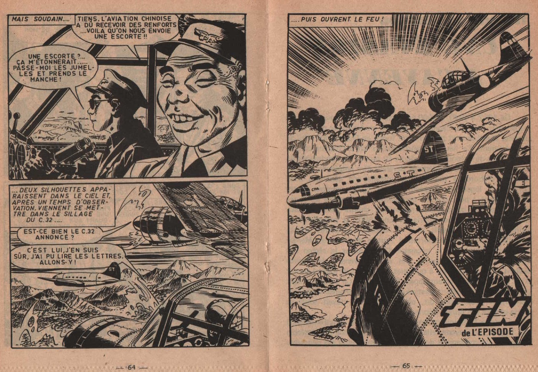 «Via Hong Hong» Tora n°1 (1ertrimestre1972).