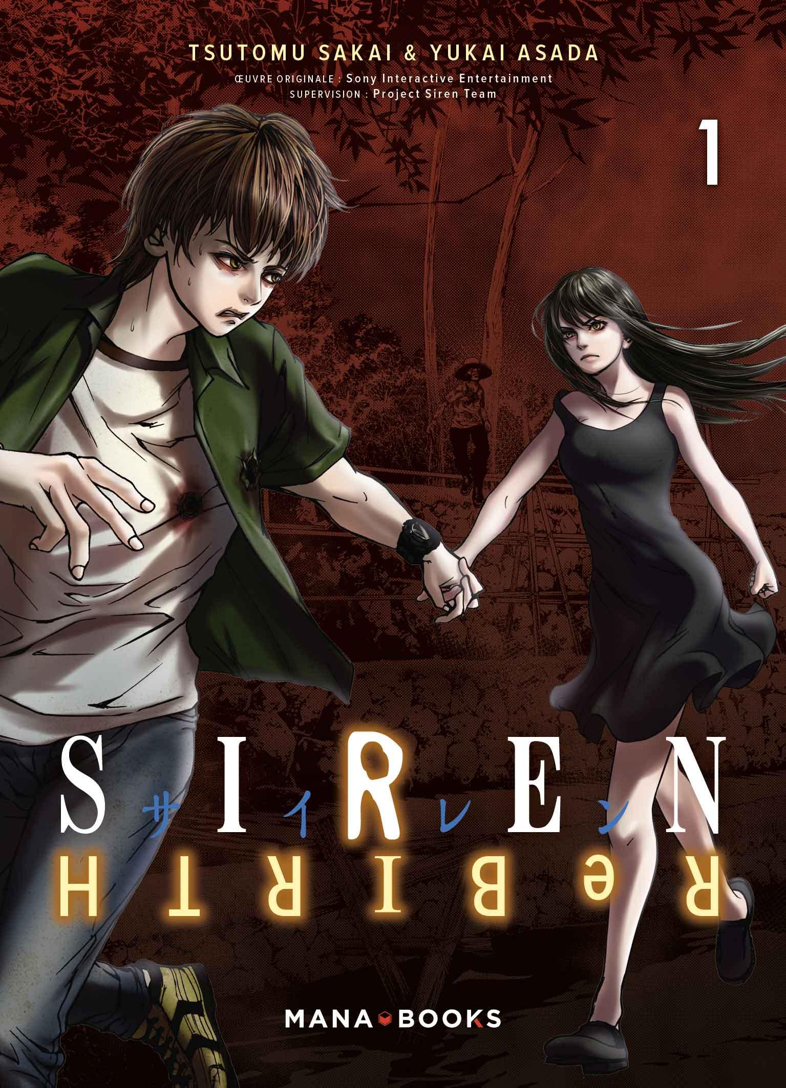 SIREN_T1