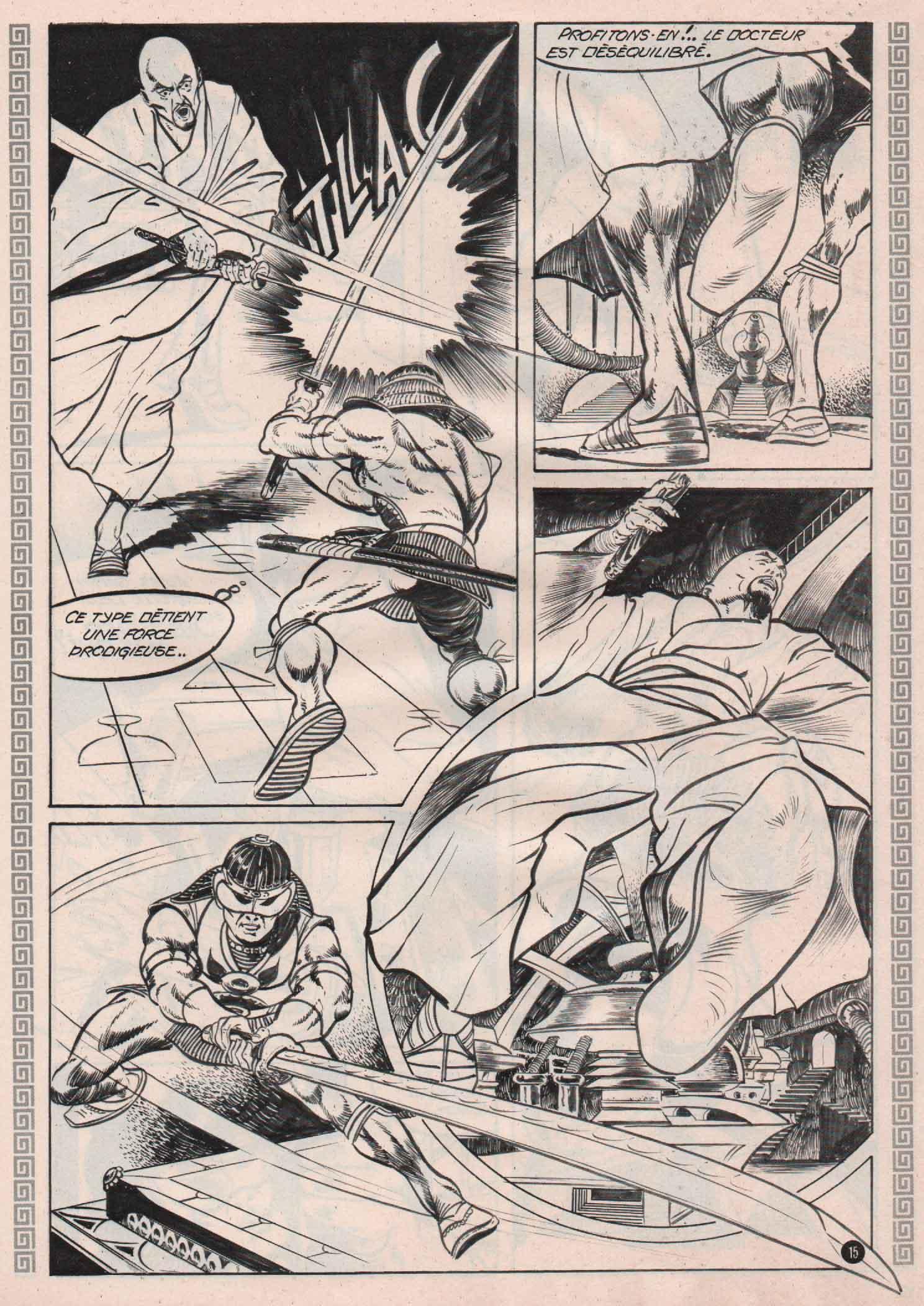 « Sabre le super samouraï » Karaté n° 37 (03/1977).