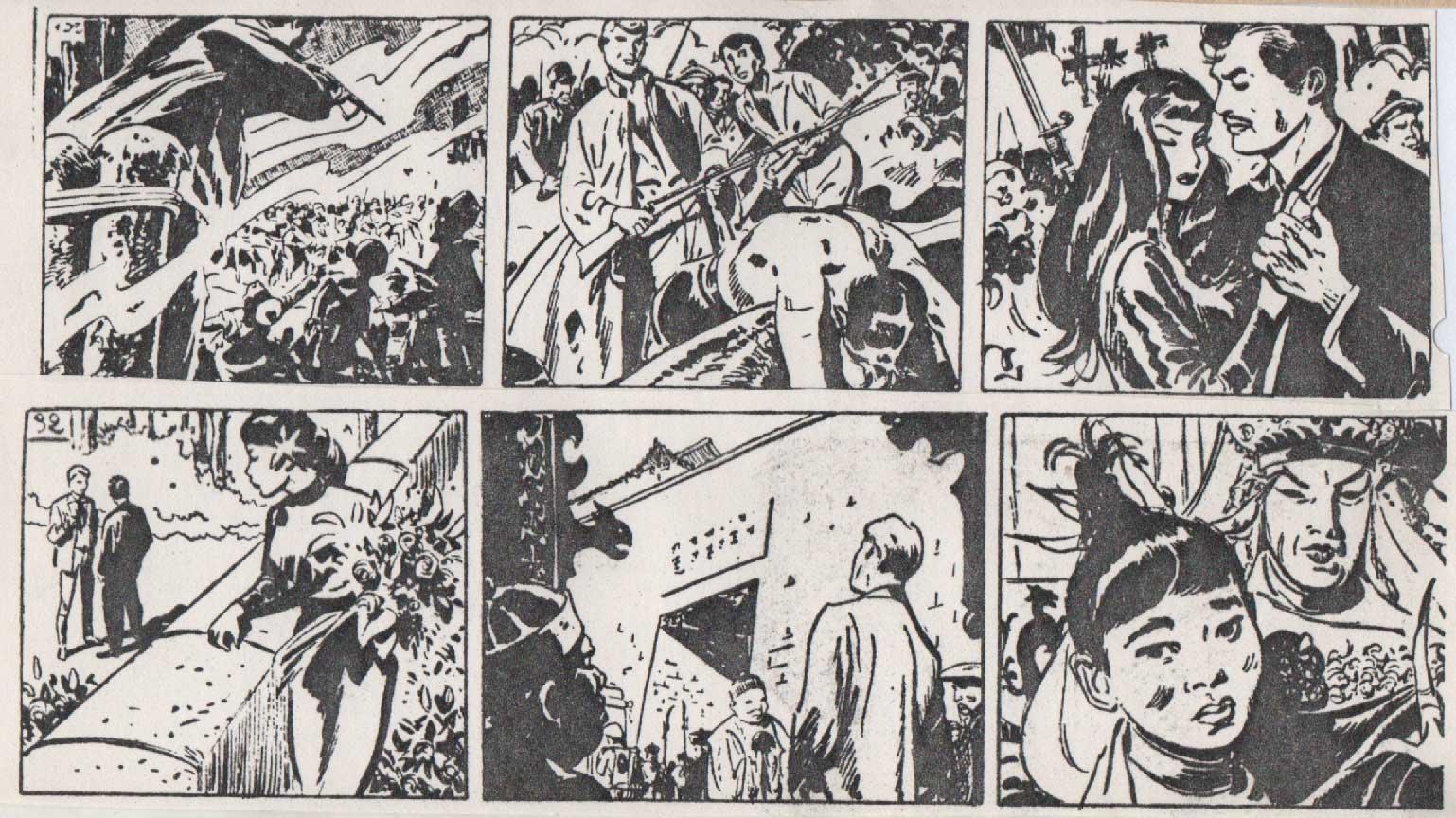 « Cigale en Chine » L'Union (1958).
