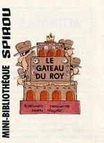GateauDuRoyLe