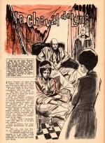 Illustration roman Fillette n° 5 (11/963).