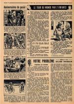 « Le Tour du monde par deux enfants » Tintin actualité n° 265 (19/11/1953).