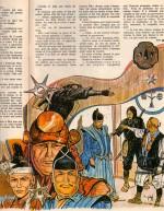 « Hito » Francs-Jeux n° 699 (15/02/1977).