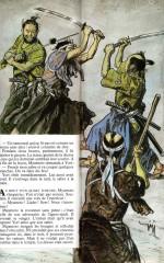 Illustration nouvelle Gullivore n° 16 (05/1990).