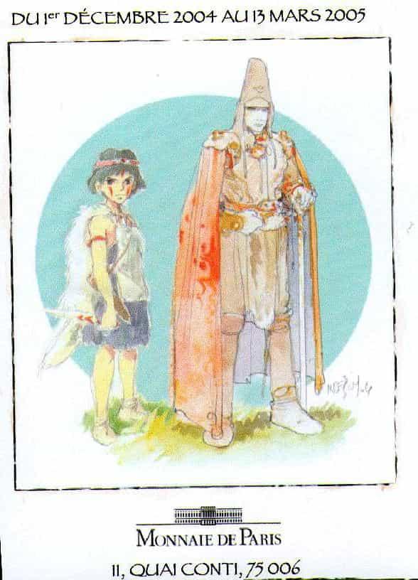 MIYAZAKI/MOEBIUS
