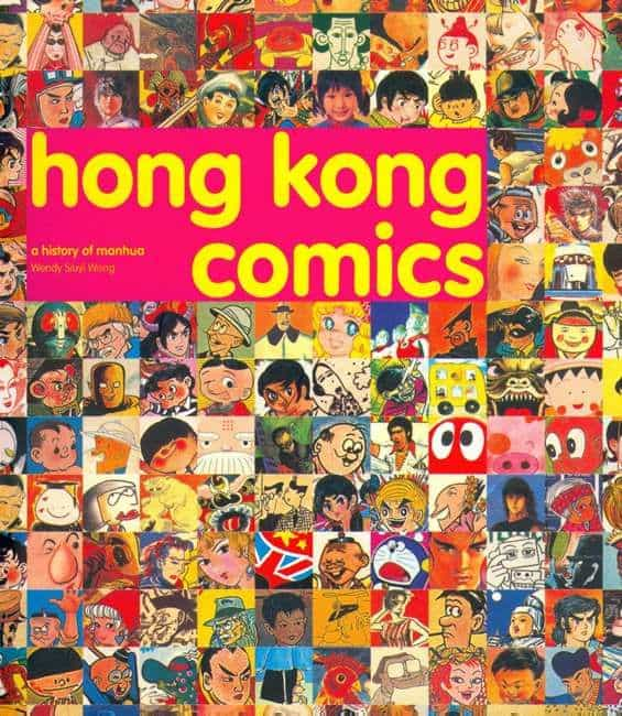 HONG KONG COMICS, a history of manhua