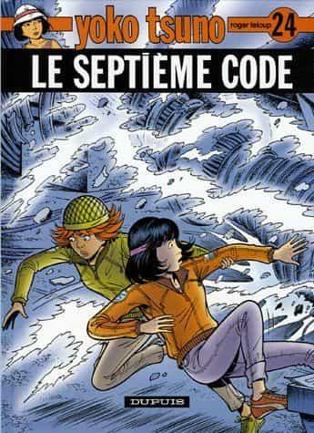 LE SEPTIÈME CODE, une critique de Richard Langlois.