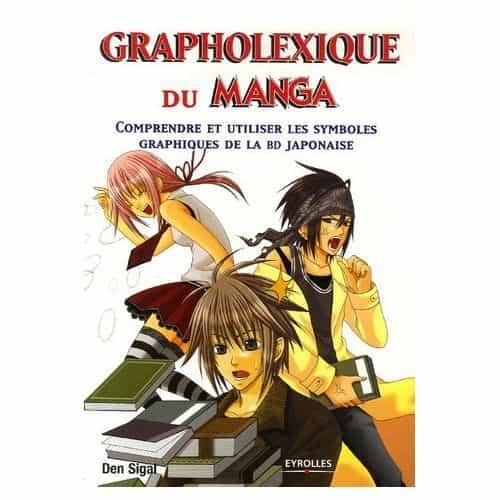 Den Siga, Grapholexique du manga Comprendre et utiliser les symboles graphiques de la bd japonaise