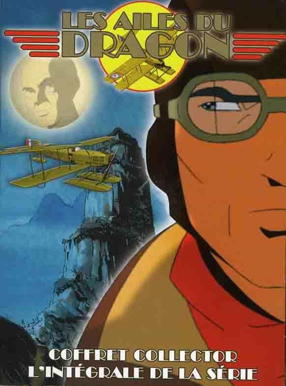 LES AILES DU DRAGON EN DVD