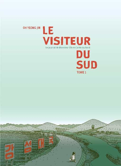 « Le Visiteur du Sud », Prix Asie-ACBD 2008