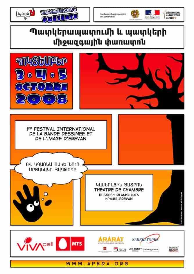 Le premier Festival international de la bande dessinée et de l'image d'Erevan s'est tenu du 3 au 5 octobre