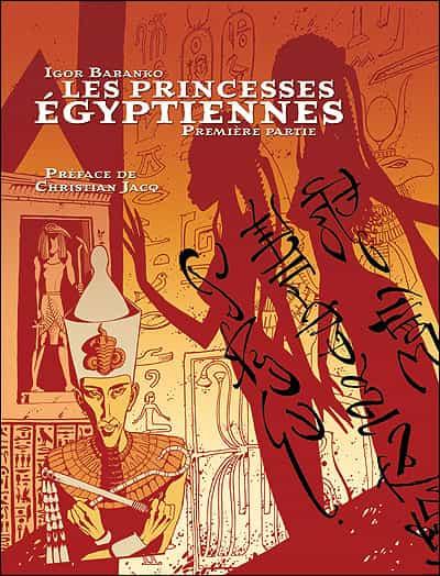 ? Les Princesses égyptiennes ?  T1